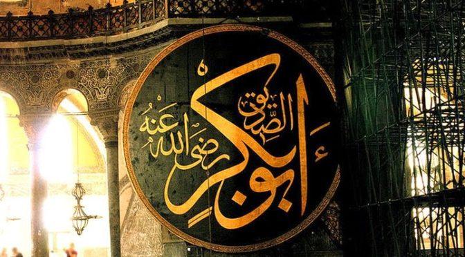 Abu Bakar, Sebelum Masuk Islampun Tak Pernah Minum Khammar